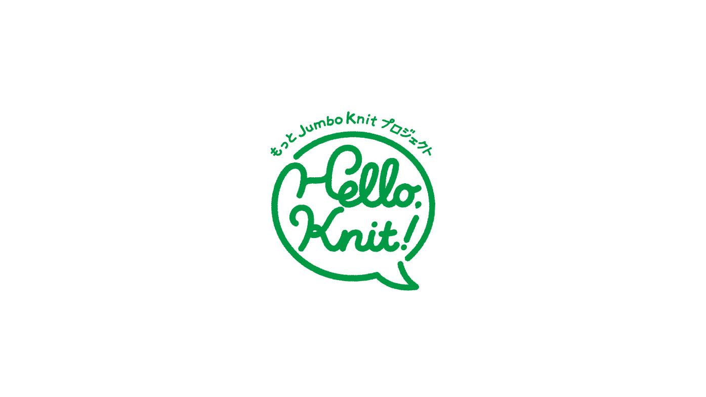 ハローニット もっとJumbo Knitプロジェクト ロゴ