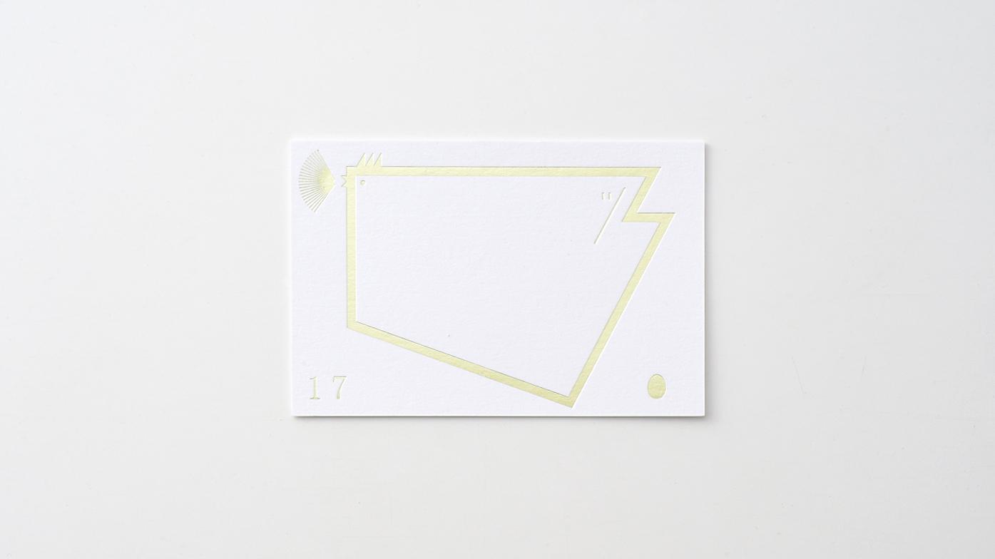 年賀状 2017年度 株式会社ツバルスタジオ