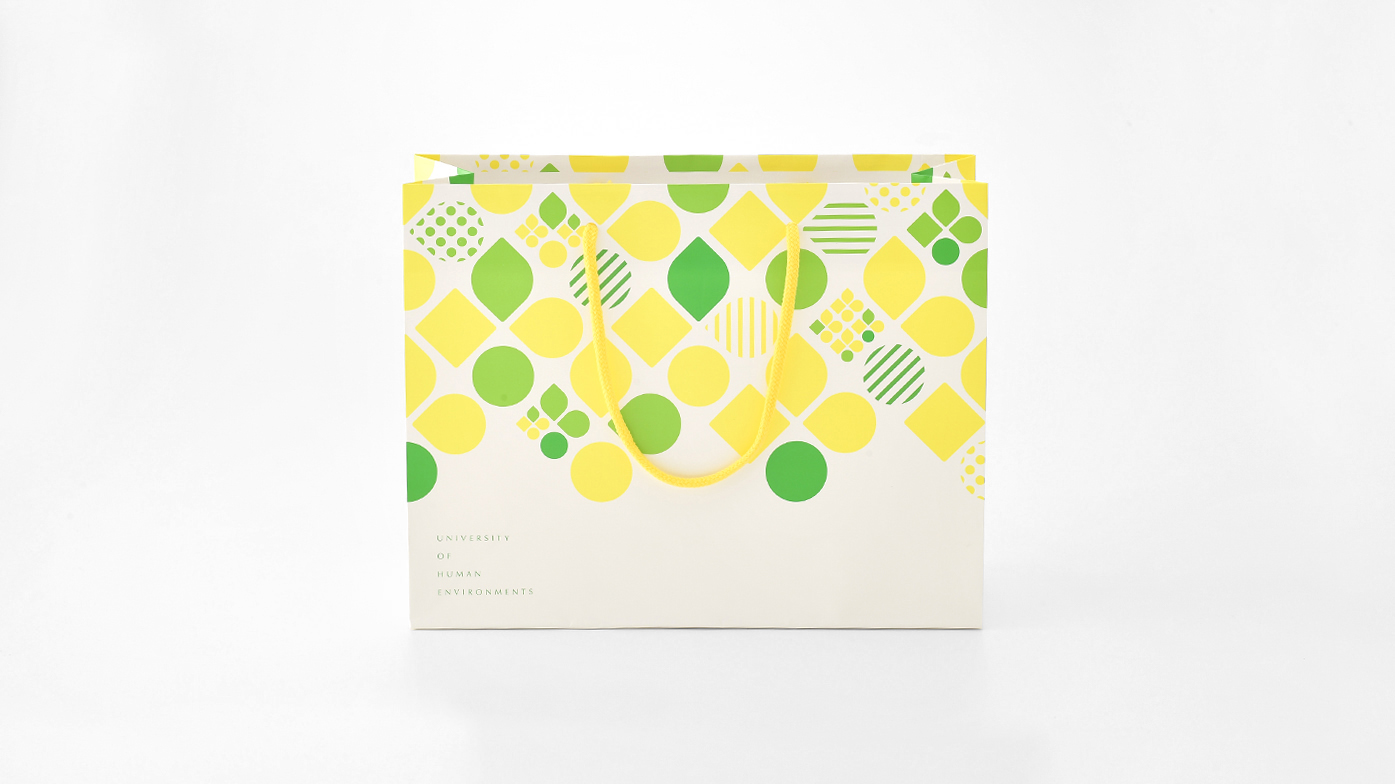 人間環境大学 紙袋