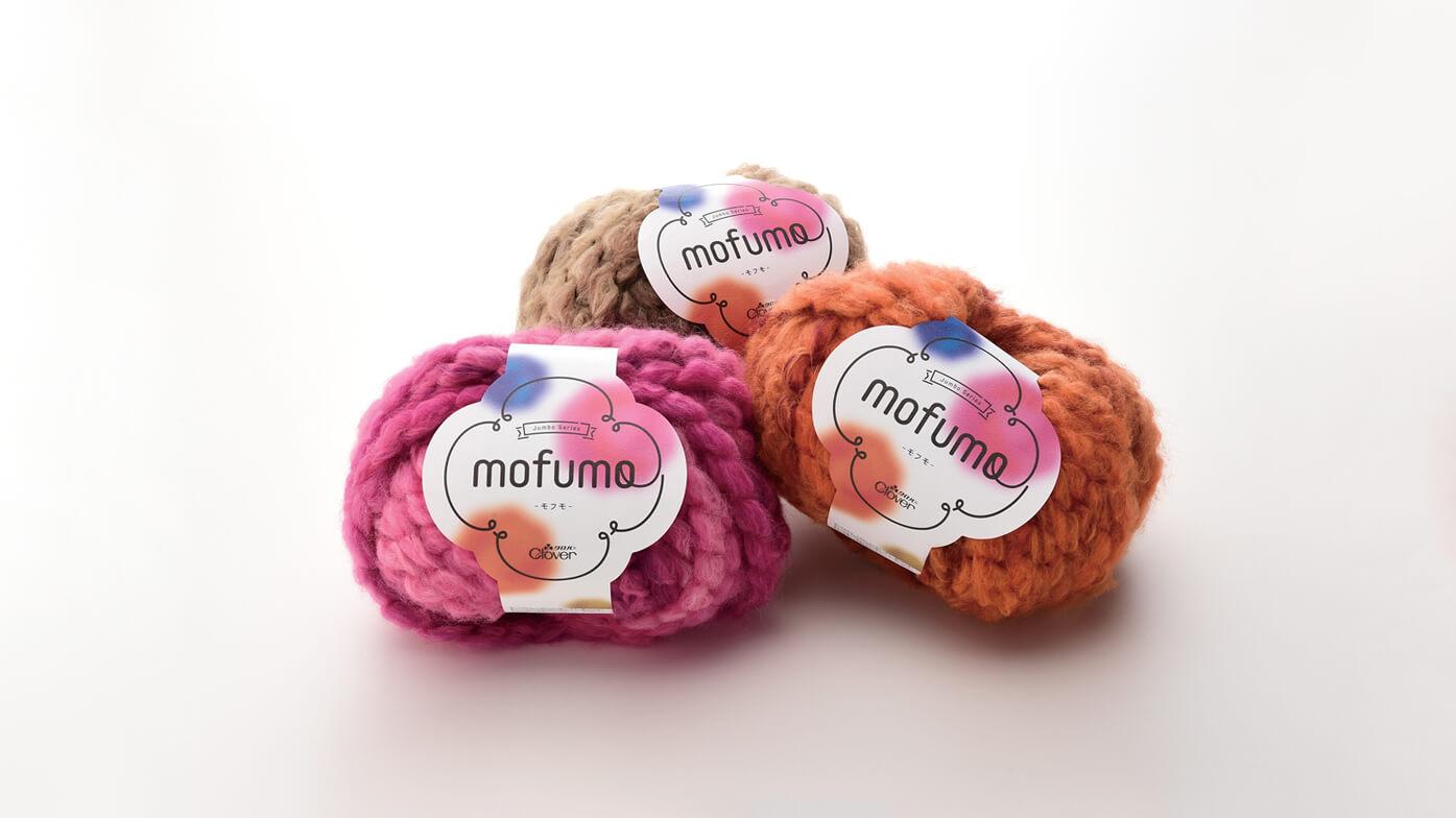 クロバー毛糸 モフモ ブランドロゴ、パッケージ