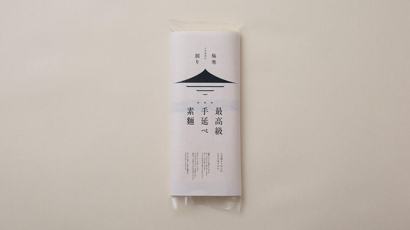 小豆島商店 極寒そうめん パッケージ