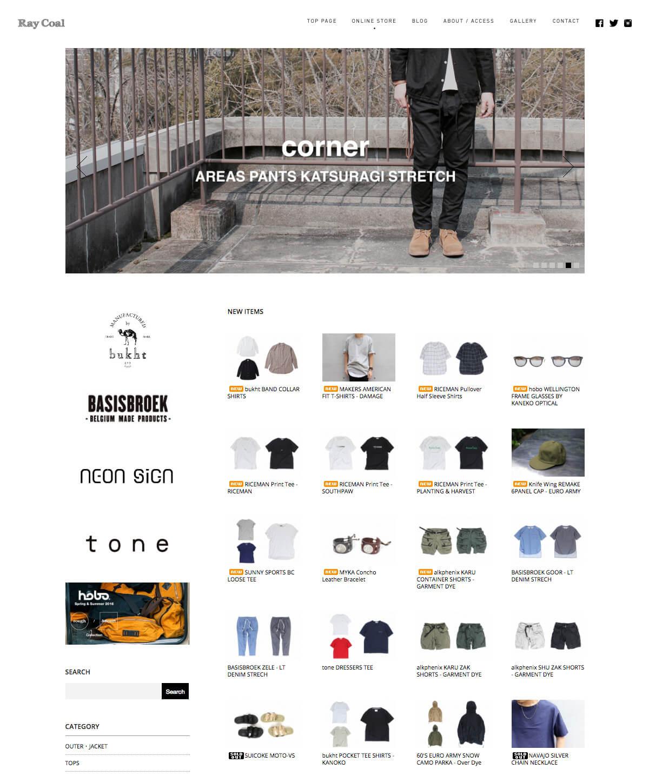 Ray Coal オンラインショップサイト