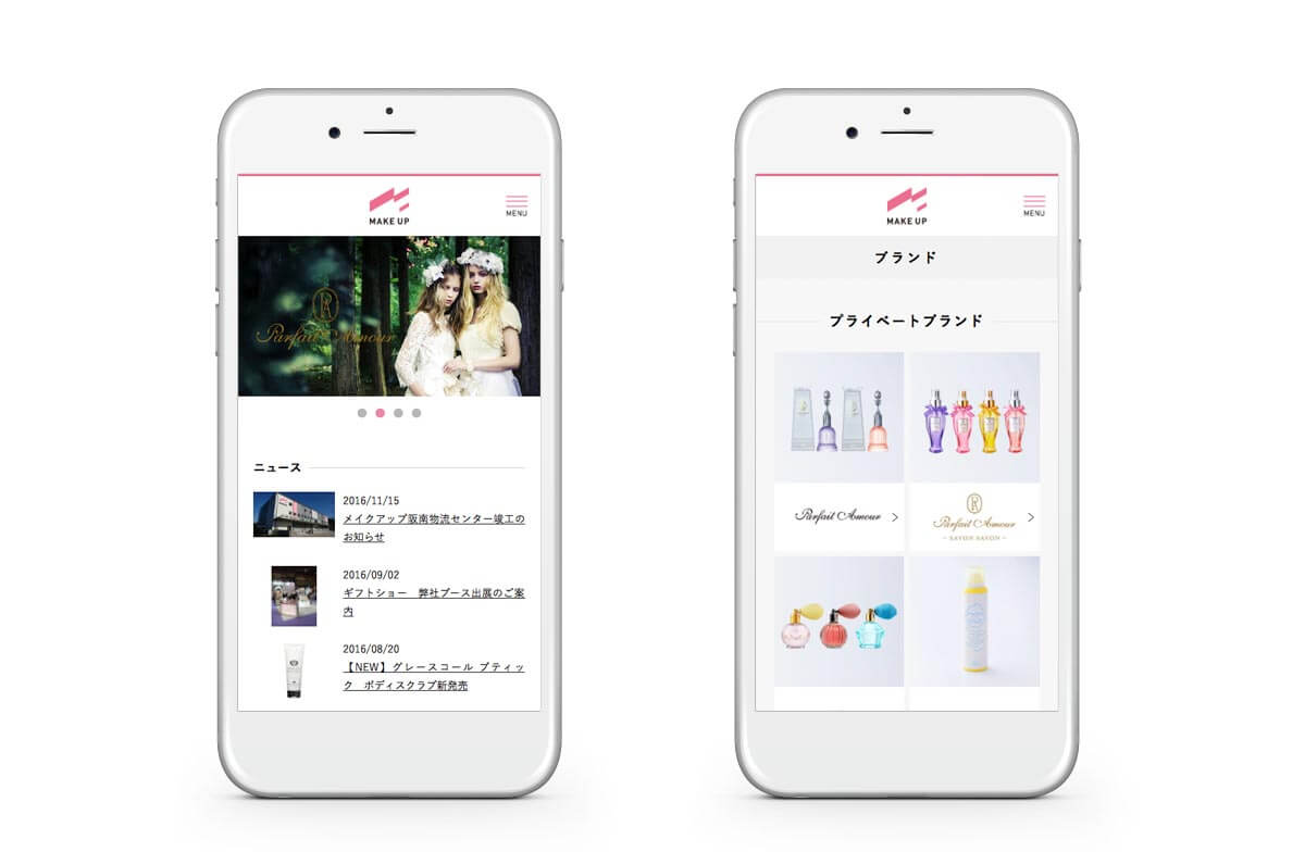 株式会社メイクアップ / オフィシャルサイト