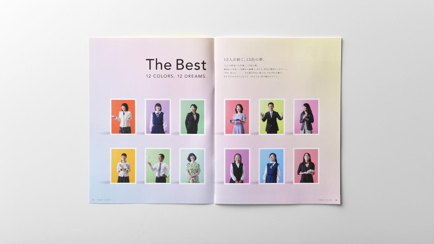 賢明女子学院中学校・高等学校 「The Best」リーフレット