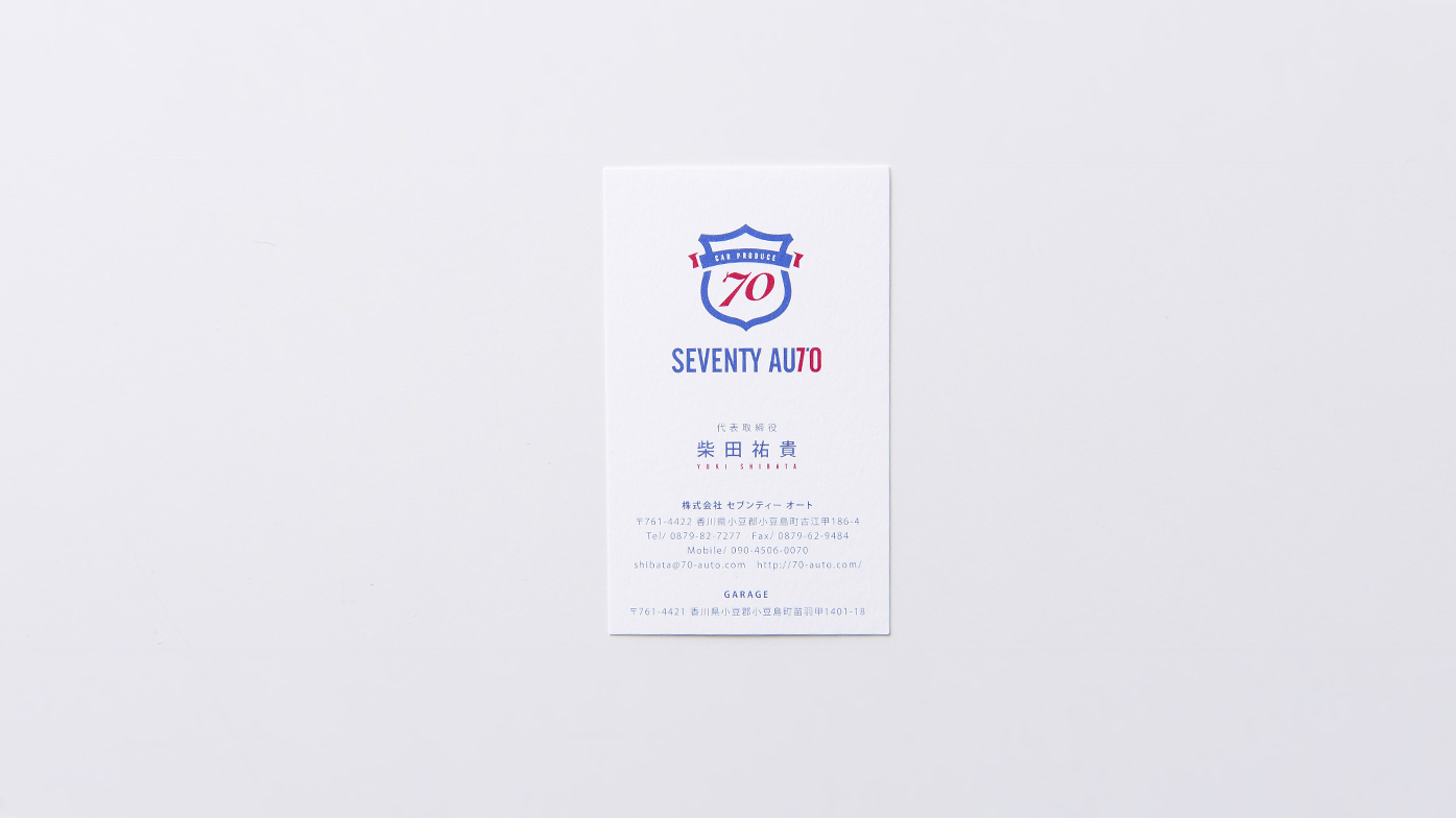 SEVENTY AUTO 名刺