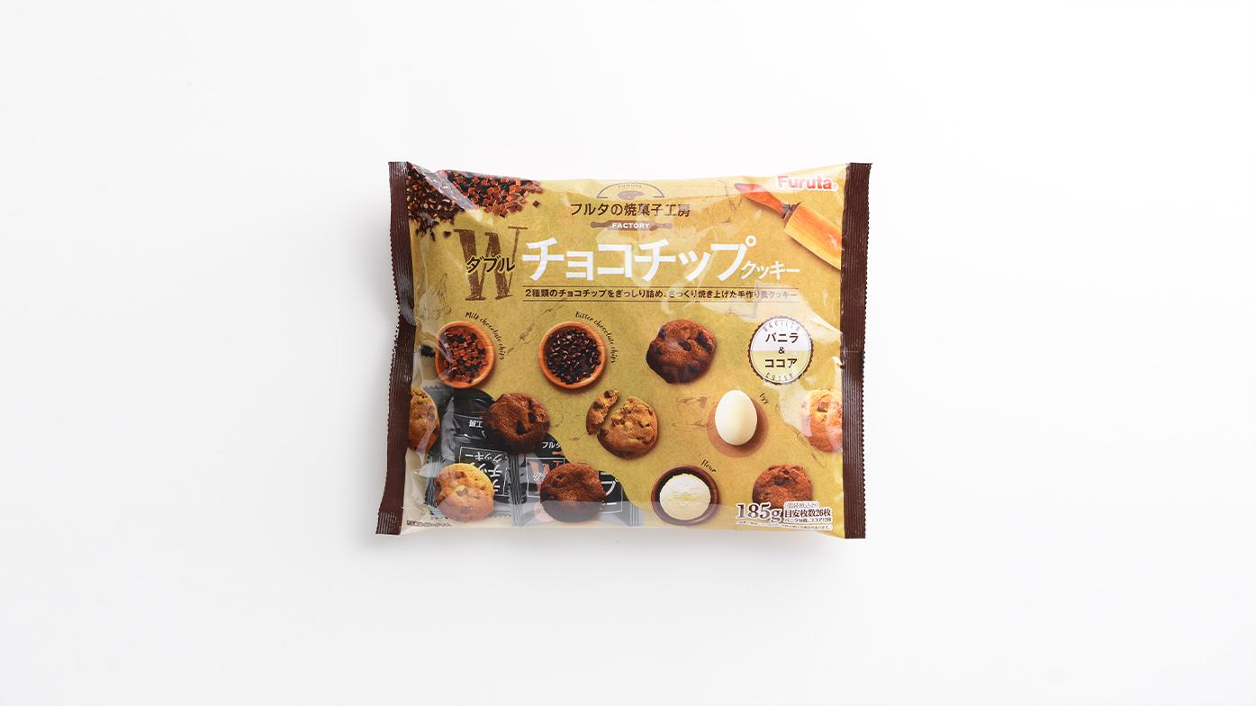 Wチョコチップクッキー