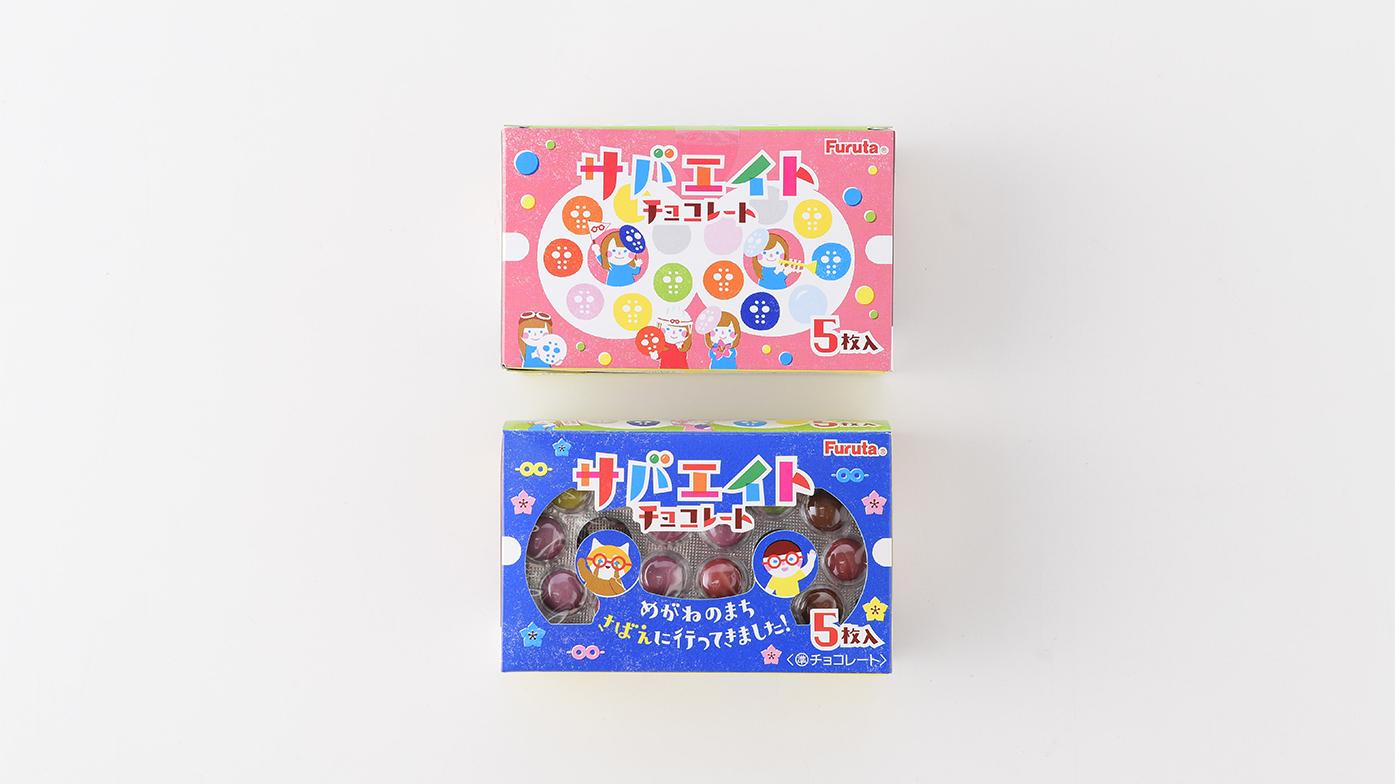 サバエイトチョコレート5枚入り パッケージ