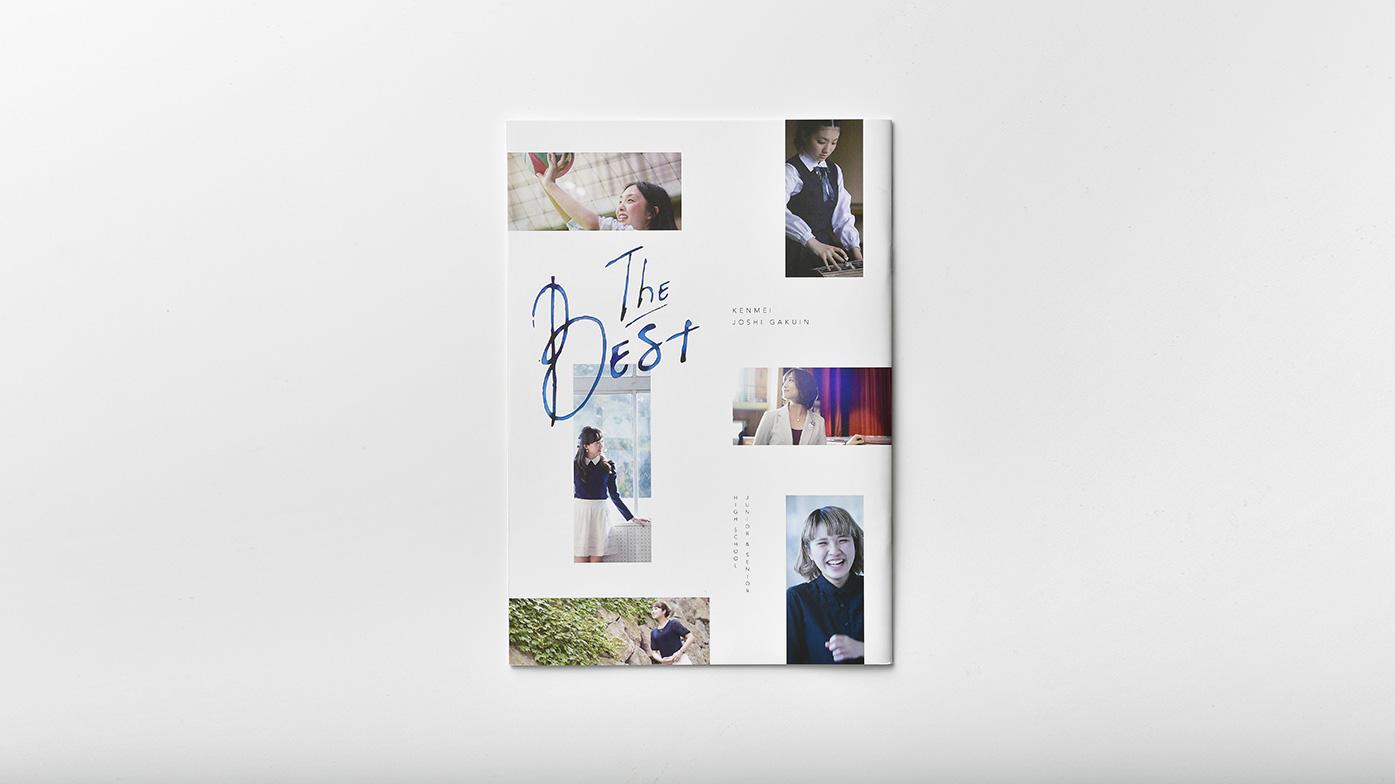 賢明女子学院中学校・高等学校 「The Best」リーフレット 02