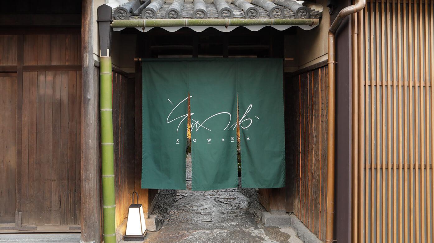 京都ラグジュアリーホテル CI,ロゴ