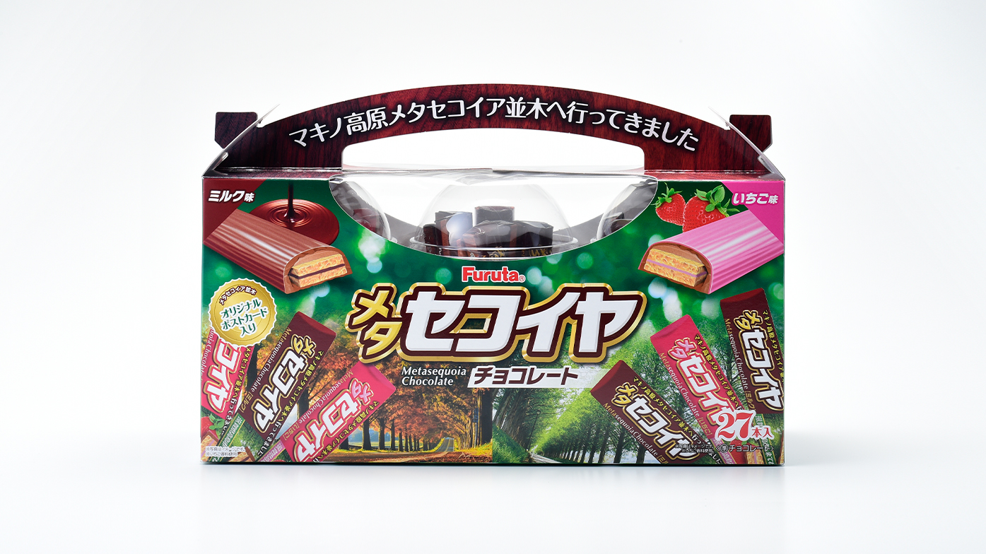 フルタ製菓株式会社 メタセコイヤチョコレート27本入り パッケージ