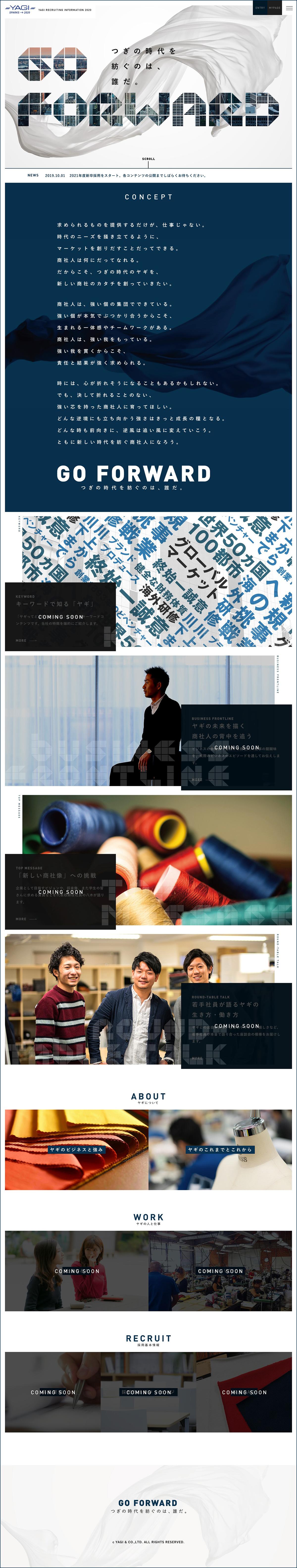 株式会社ヤギ WEB DESIGN