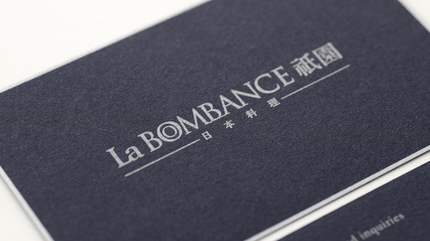 La BOMBANCE Gion SHOP CARD
